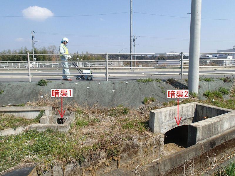 http://www.geo-m.co.jp/images/case_20170412_800-200_1-2.jpg